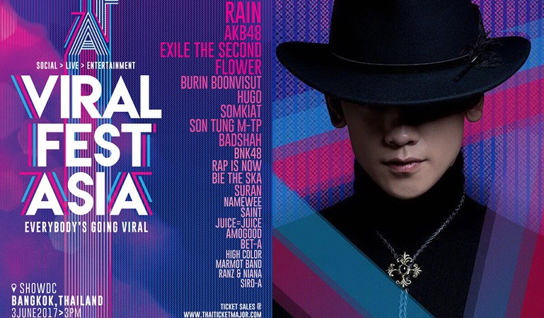 VIRAL FEST ASIA 2017 เทศกาลดนตรี