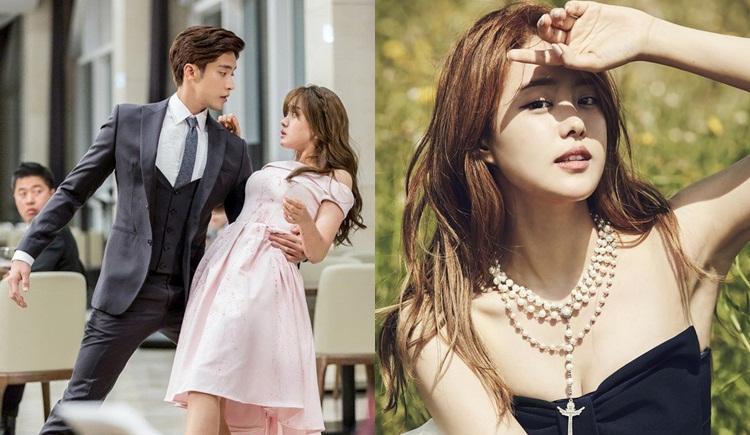 ประวัติ ซง จี อึน นางเอก My Secret Romance