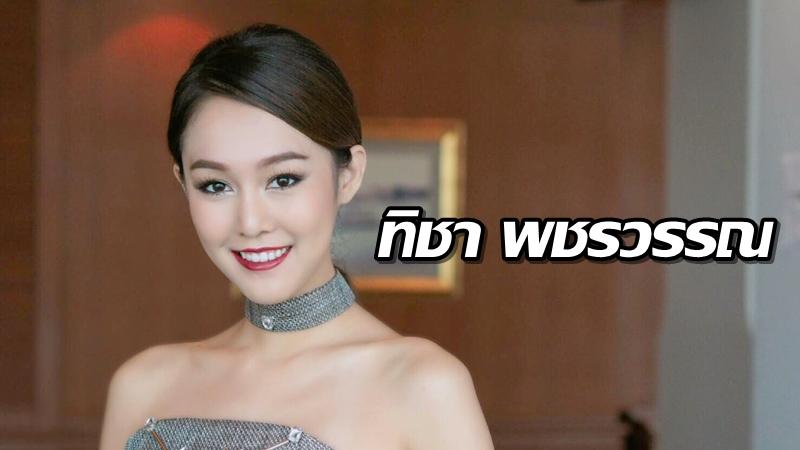 G20 ดีเจ Fresh 91.5 นักร้อง นักแสดง ภาษาญี่ปุ่น มณีจันทร์ สอนภาษาญี่ปุ่น
