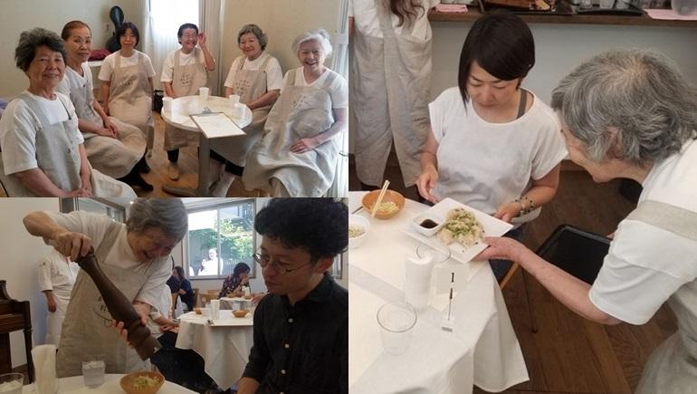 ญี่ปุ่น ร้านอาหารไม่ตามสั่ง