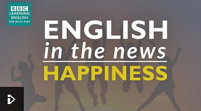 เรียนภาษาอังกฤษ เว็บไซต์