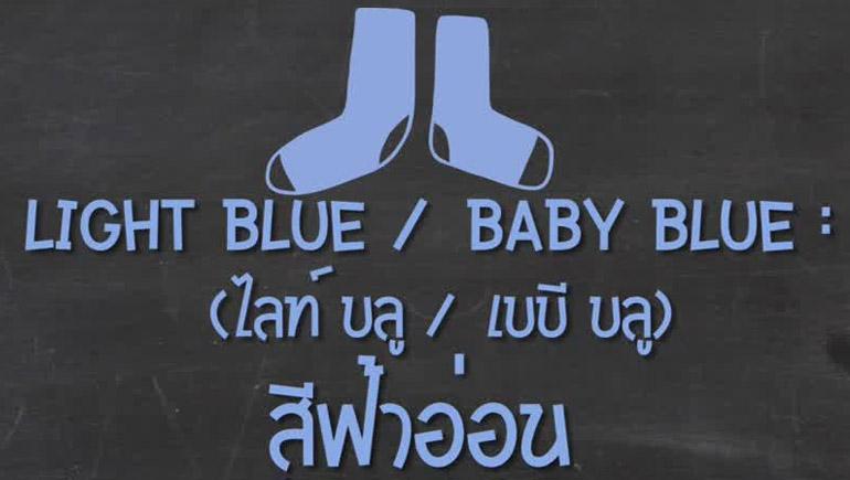 TalkAmerican ครูหลิงๆ ครูหลิงหลิง สี เรียนภาษาอังกฤษ