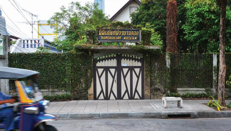 พิพิธภัณฑ์ สถานที่สำคัญ เที่ยวกรุงเทพ