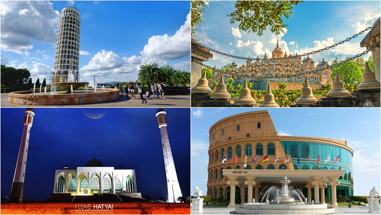 ที่เที่ยว สิ่งมหัศจรรย์ของโลก เมืองไทย
