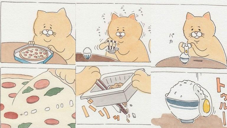 food การ์ตูนญี่ปุ่น ภาพวาด ศิลปินชาวญี่ปุ่น เจ้าแมวตัวอ้วน