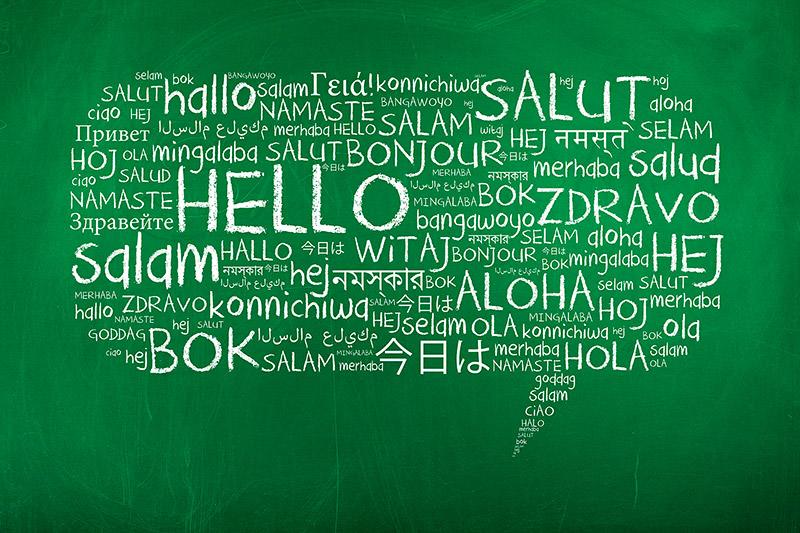 คำถาม จีน ภาษาเกาหลี เรียนภาษา เรียนภาษาจีน เรียนภาษาอังกฤษ