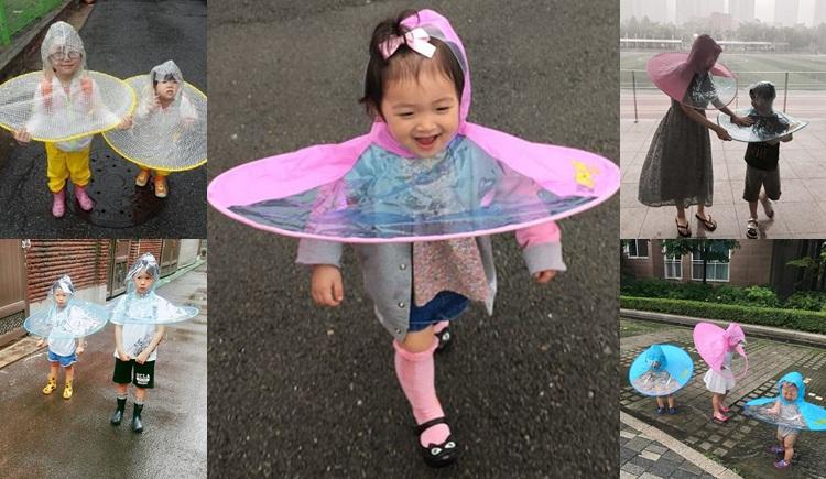 ยูเอฟโออูบี เกาหลี เสื้อกันฝน แฟชั่นหน้าฝน