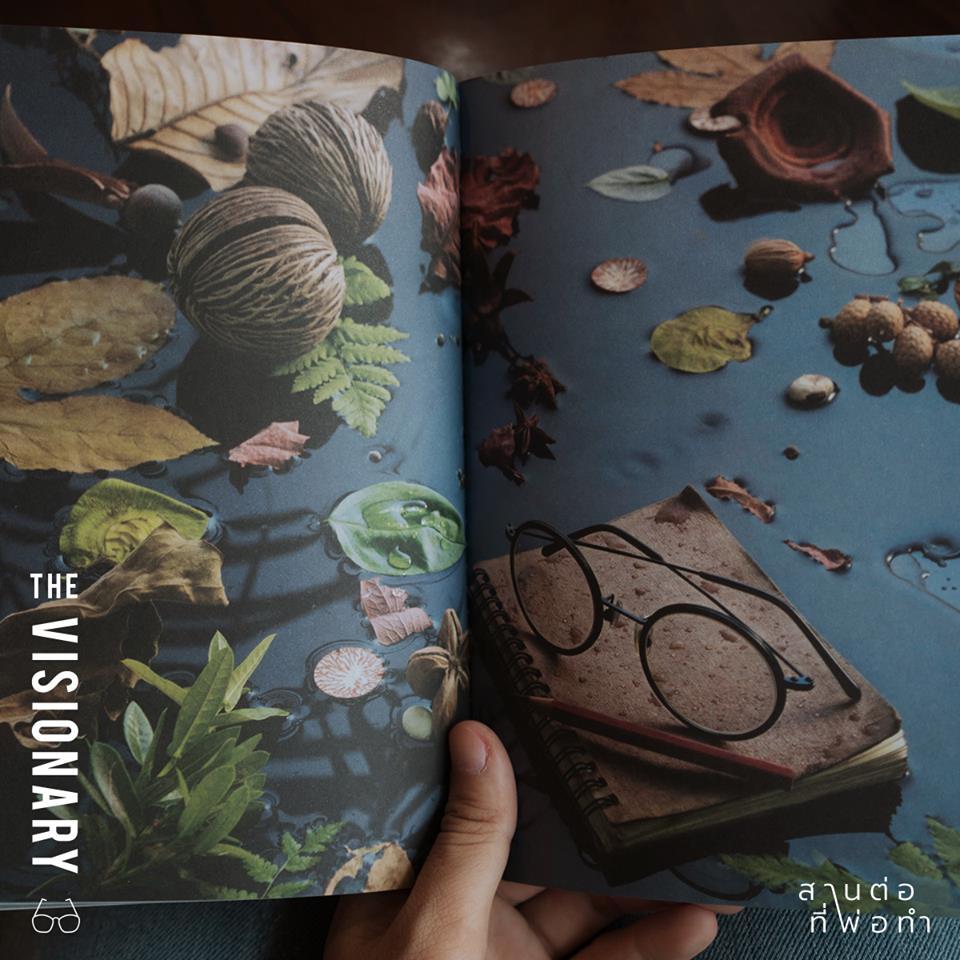 หนังสือ The Visionary ถอดรหัสกษัตริย์ผู้มองเห็นอนาคต