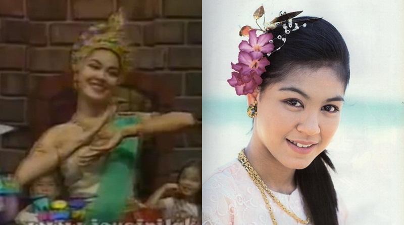 คิตตี้ แคท จอย ศิริลักษณ์ ย้อนวัยใส รำไทย