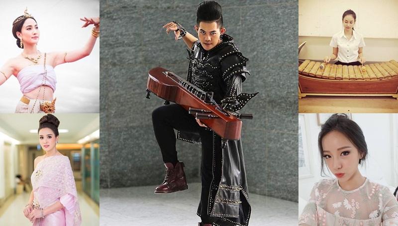 ดนตรีไทย ดาราเล่นดนตรีไทย