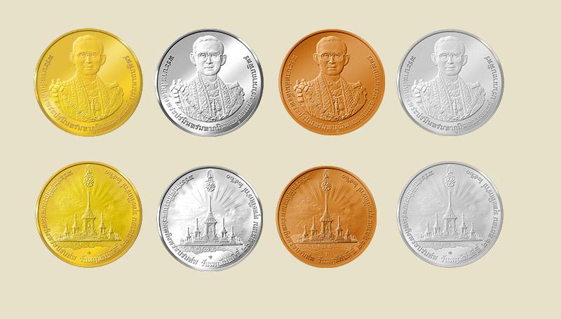พระราชพิธีถวายพระเพลิง ร.9 เหรียญ เหรียญที่ระลึก ในหลวงรัชกาลที่ 9
