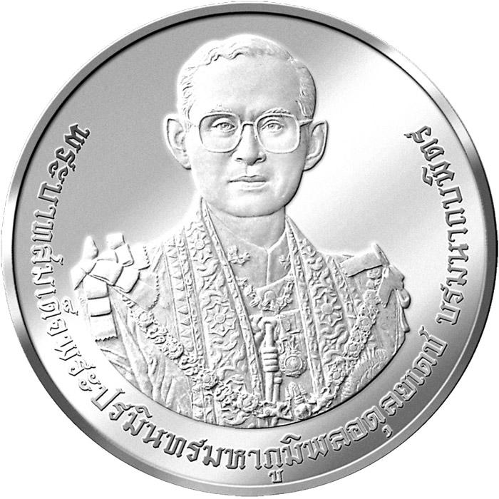 เหรียญที่ระลึกเงิน ราคาเหรียญละ 2,000 บาท