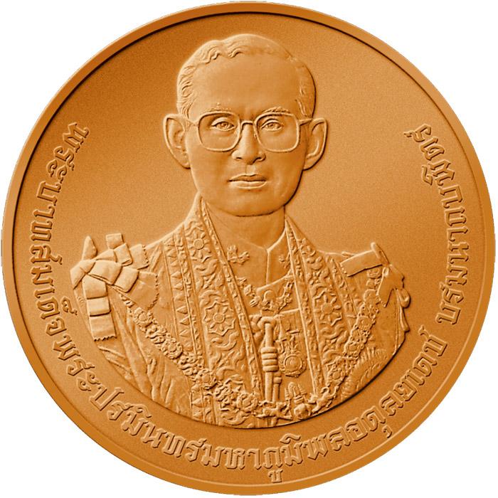 เหรียญที่ระลึกทองแดงรมดำพ่นทราย ราคาเหรียญละ 3,000 บาท