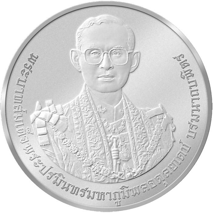 เหรียญที่ระลึกคิวโปรนิกเกิล ราคาเหรียญละ 100 บาท