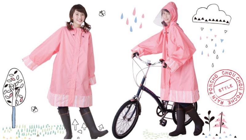 ร่ม หน้าฝน เครื่องสำอางกันน้ำ เสื้อกันฝน แฟชั่นหน้าฝน