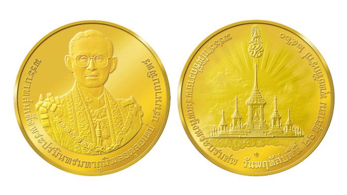 แบบเหรียญที่ระลึก ในพระราชพิธีถวายพระเพลิงพระบรมศพฯ