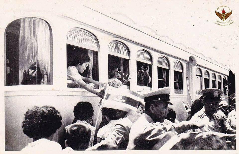 การรถไฟฯ เผยพระบรมฉายาลักษณ์ ในหลวง ร.9