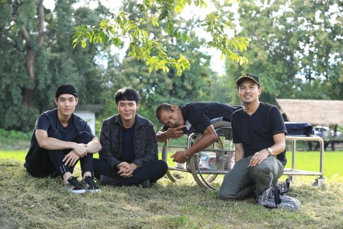 Project Nine ๙ ต่อไป จีดีเอช