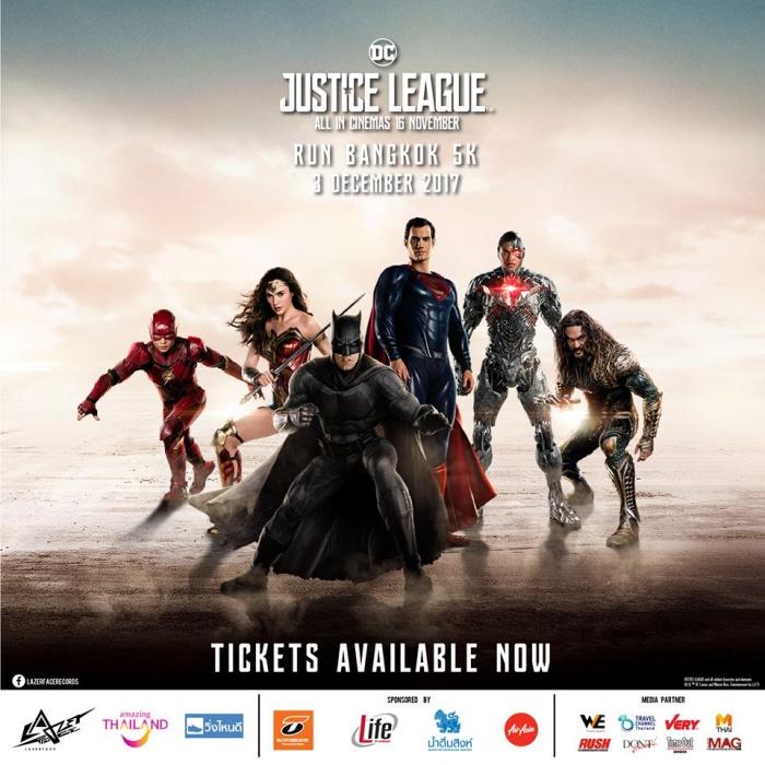 งานวิ่ง Justice League Run Bangkok 2017 แอร์พอร์ตลิงค์ มักกะสัน