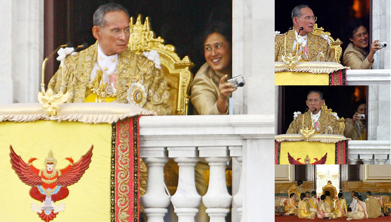 ภาพประทับใจ ราชวงศ์ไทย สมเด็จพระเทพฯ ในหลวงรัชกาลที่ 9