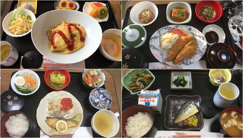ประเทศญี่ปุ่น อาหาร โรงพยาบาล