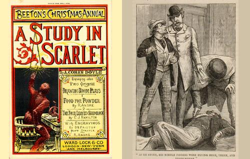 แรงพยาบาท (A Study in Scarlet)