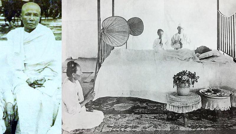 ประวัติศาสตร์พม่า พม่า พระนางศุภยาลัต พระเจ้าธีบอ