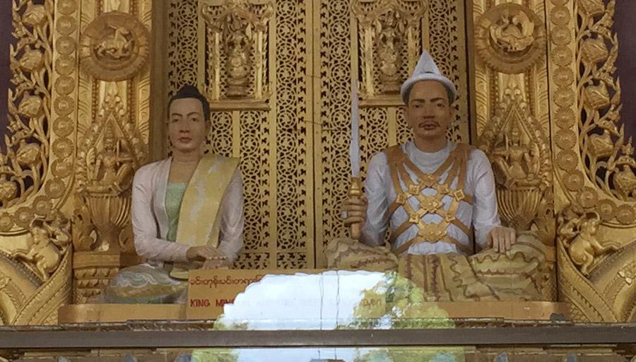 ประวัติศาสตร์ ประวัติศาสตร์พม่า พม่า พระนางศุภยาลัต พระนางอเลนันดอ