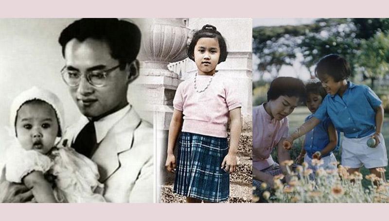 พระฉายาลักษณ์ ราชวงศ์ไทย สมเด็จพระเทพฯ