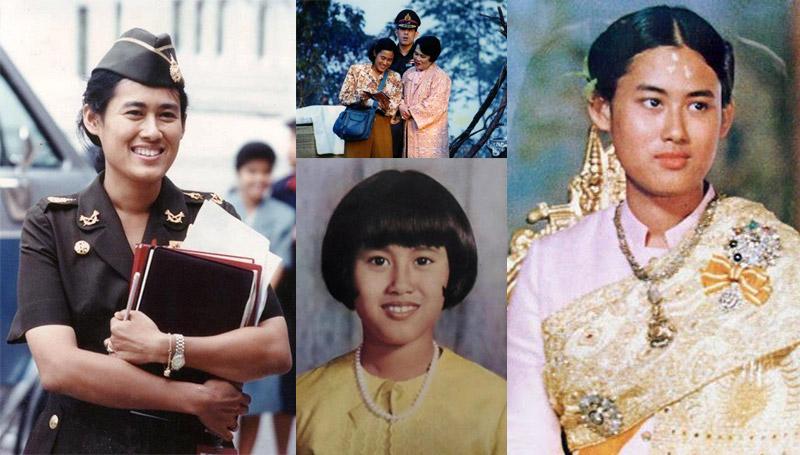 ประวัติ พระบรมวงศานุวงศ์ ราชวงศ์จักรี ราชวงศ์ไทย สมเด็จพระเทพฯ ห้องสมุด