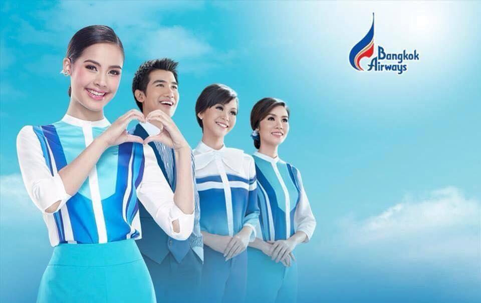 สายการบิน Bangkok Airways