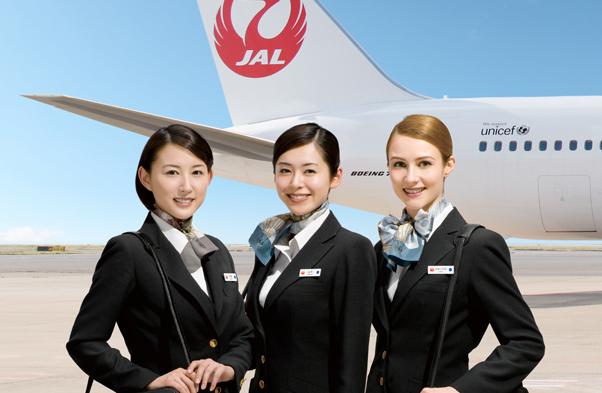 สายการบิน Japan Airlines