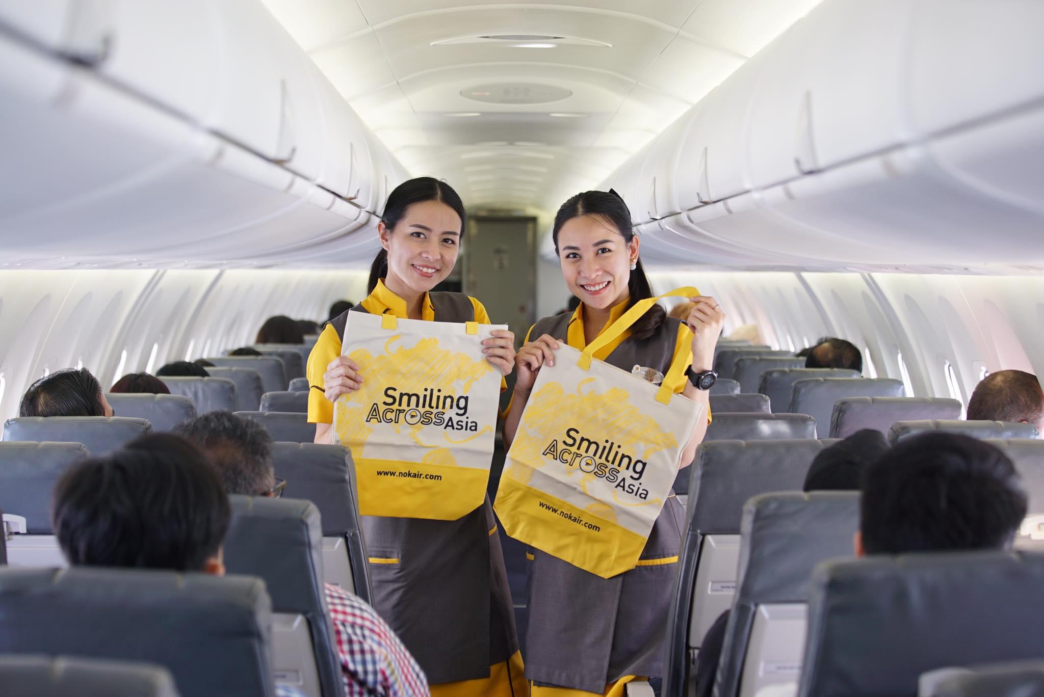 สายการบิน Nok Air