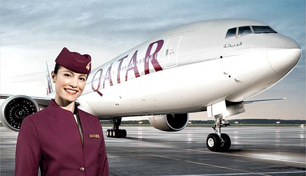 สายการบิน Qatar