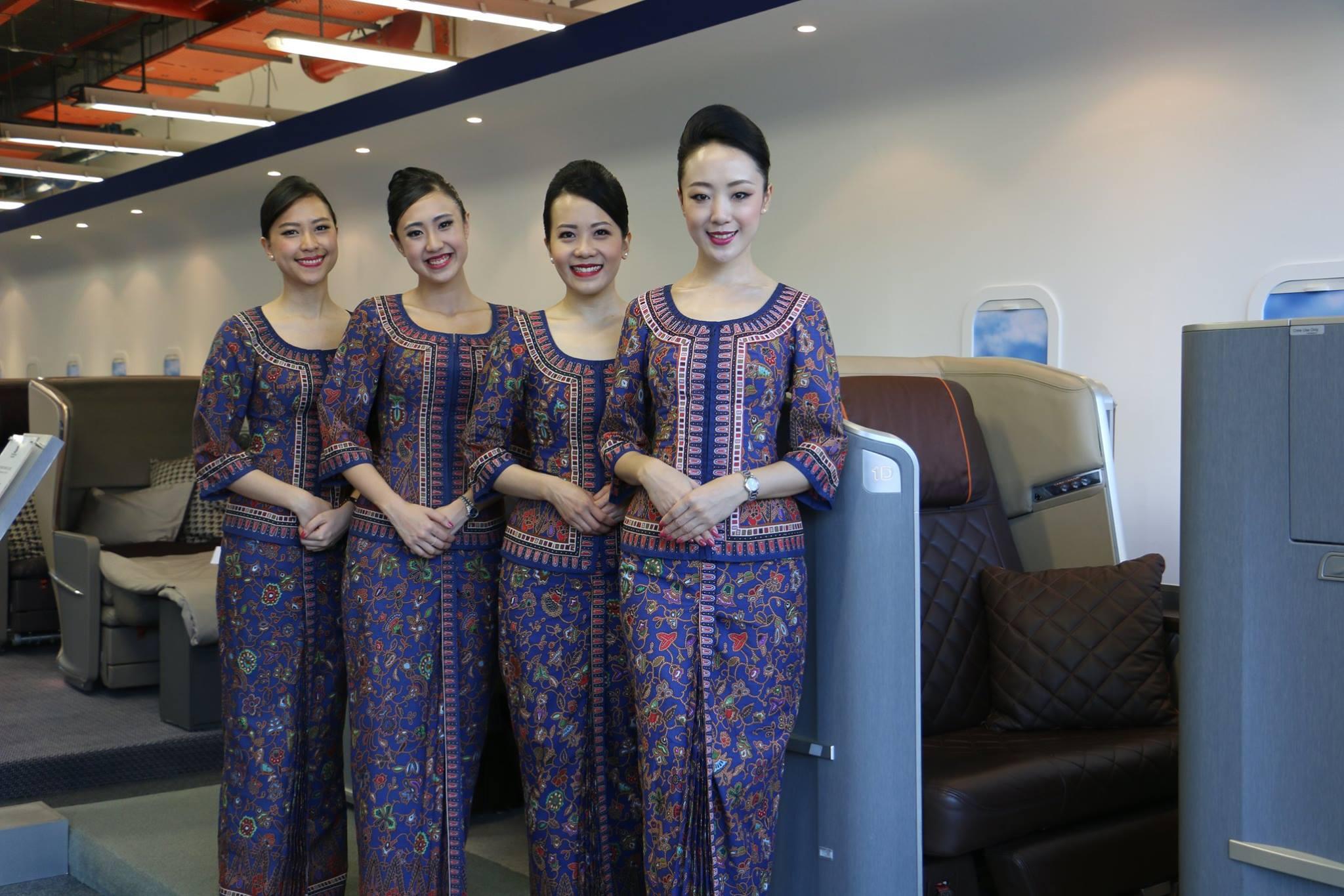 สายการบิน Singapore Airlines