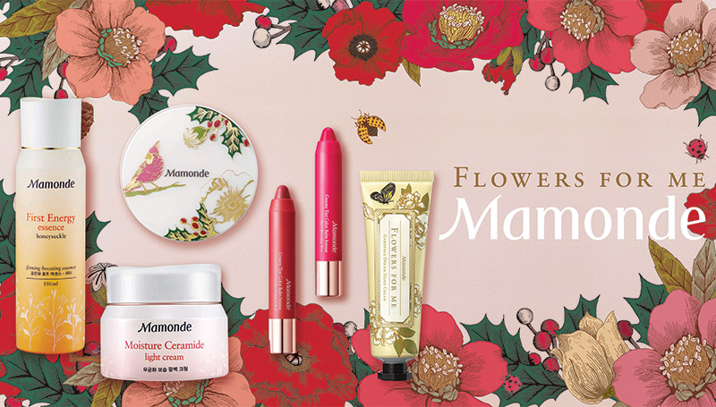 Edition Mamonde ของขวัญ มามอนด์ เครื่องสำอางเกาหลี