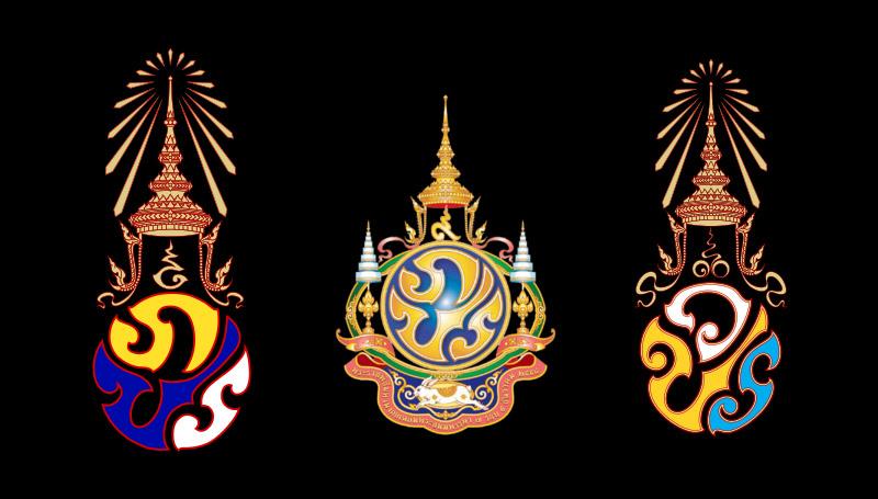 ตราประจำพระองค์ พระปรมาภิไธย พระมหากษัตริย์ไทย พิธีบรมราชาภิเษก ในหลวงรัชกาลที่ 10