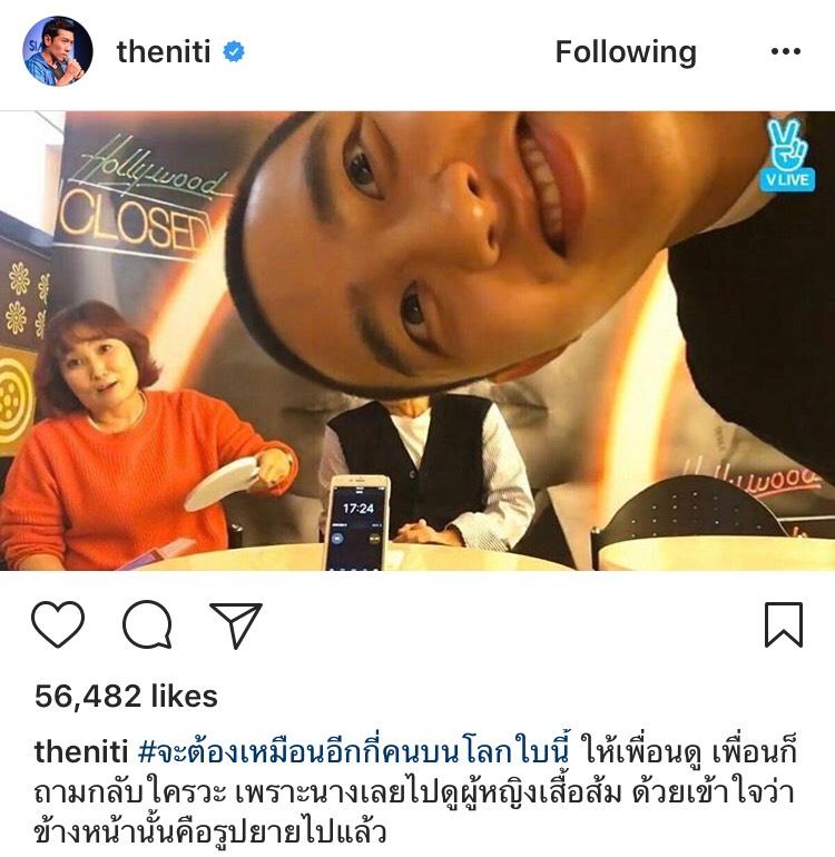 รวมคนหน้าเหมือน ป๋อมแป๋มเทยเที่ยวไทย