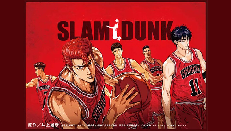 f4 Slam Dunk การ์ตูน ซากุรางิ ฮานามิจิ บาสเกตบอล รุคาว่า คาเอเดะ สแลมดังก์ เต้าหมิงซื่อ