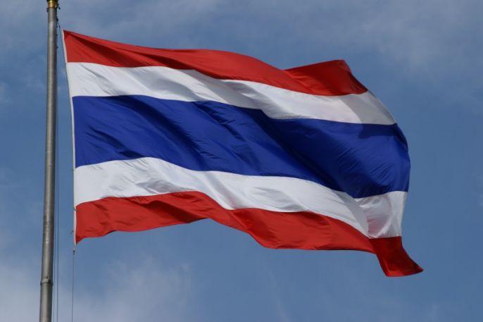 วันชาติ (ประเทศไทย)