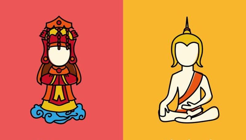 ความแตกต่าง ประเทศไทย ฝรั่ง ไต้หวัน