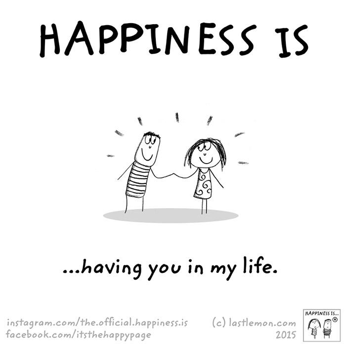 การมีคุณในชีวิตของฉัน