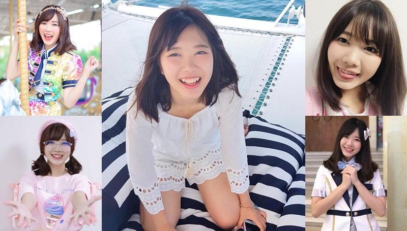 BNK48 ดารายิ้มสวย ปูเป้ BNK48