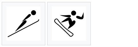 สกีกระโดดไกล / สโนว์บอร์ด