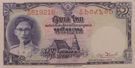 ธนบัตร 1 บาท แบบ 9 รุ่น 1