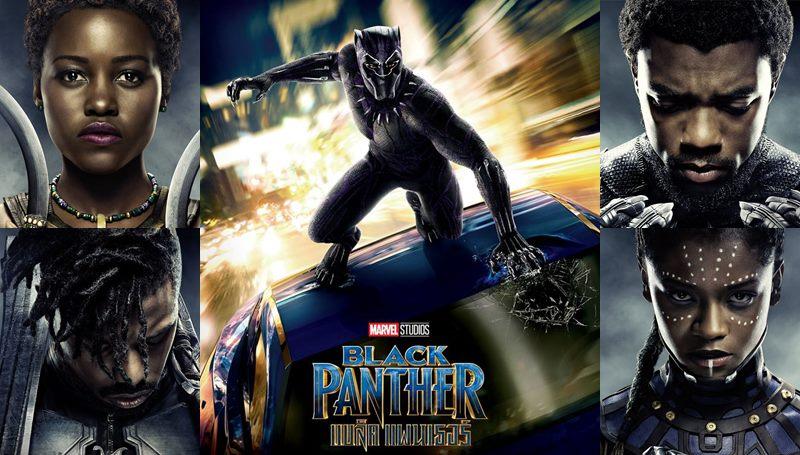 BlackPanther marvel นักแสดง นักแสดงฮอลลีวูด ประวัติ ภาพยนตร์