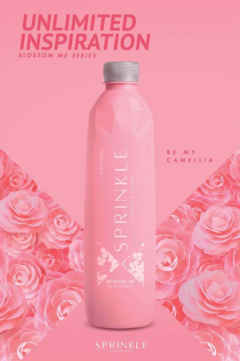 ขวดน้ำสีหวาน Be My Camellia