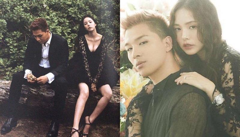 BIGBANK Min Hyo Rin Taeyang งานแต่งงาน เกาหลี แทยัง