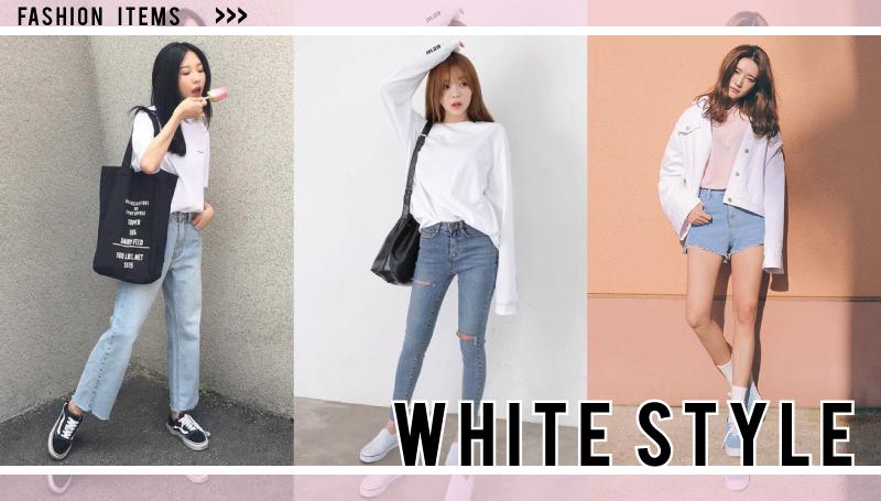 Fashion Update issue57 สไตล์มินิมอล แฟชั่นสีขาว
