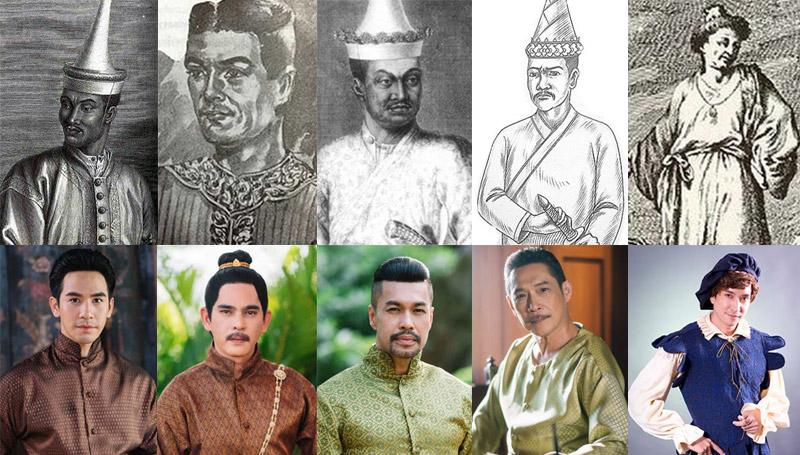 ตัวละคร บุคคล บุพเพสันนิวาส ประวัติศาสตร์ ประวัติศาสตร์ไทย พระนารายณ์มหาราช โบราณ